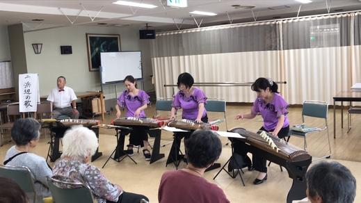 文化琴演奏会♪~華音with福井さん~